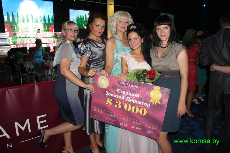 Банкет директоров Орифлейм 2012 Минск