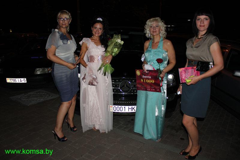 Банкет директоров Орифлэйм 2012